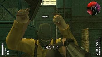 ゲノム兵 (2)
