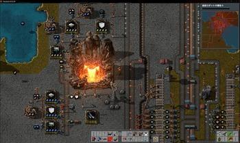 Factorio-s