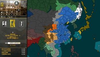HoI2 Kaiserreich