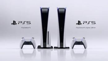 PS5 (6)