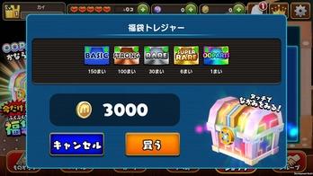 通貨 ゲーム