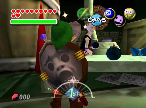 ゼルダの伝説 ムジュラの仮面64 プレイ