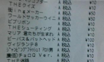 aG5aaH7