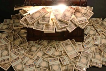 大金をかける