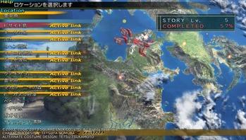 FF10ワールドマップ