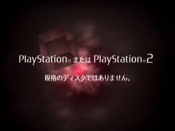 PS2起動不可