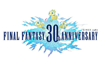 ファイナルファンタジー30周年記念ロゴ