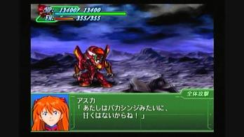 第3次スーパーロボット大戦α (2)