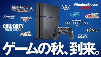 PS4プレイ (3)