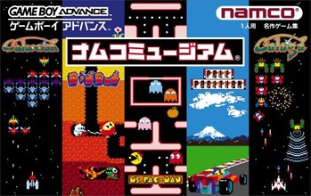 ナムコ ゲーム