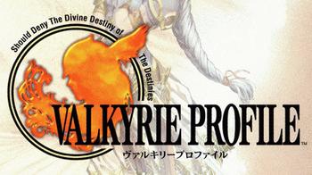 ヴァルキリープロファイル ロゴ
