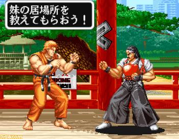 龍虎の拳 (4)