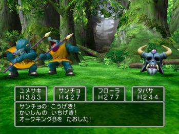 PS2 ドラクエ5 戦闘