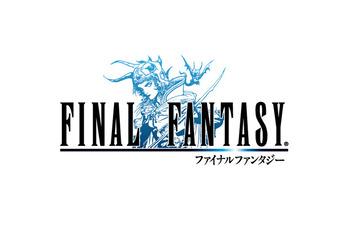 ファイナルファンタジーシリーズ (3)