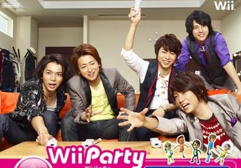wiiparty