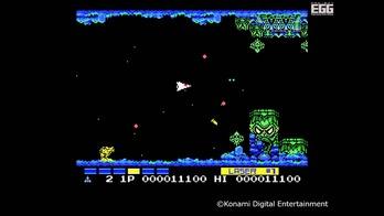 グラディウス2 MSX