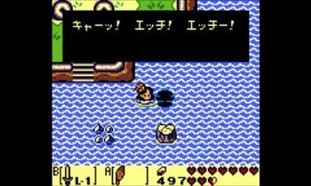 ゼルダの伝説夢をみる島 人魚 水着