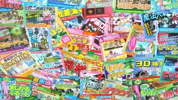 ダイソー ゲーム (2)