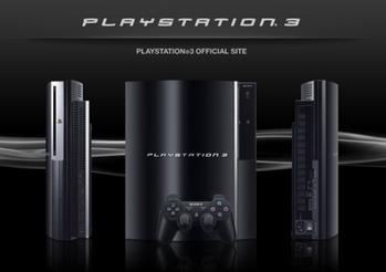 プレイステーション3 発表