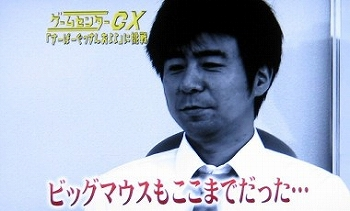 懐古厨 (2)