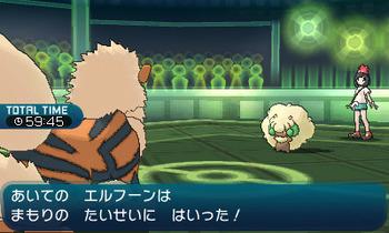 ポケモンサンムーン ゲーム画面