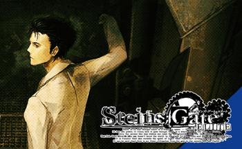 シュタインズ・ゲート PS4