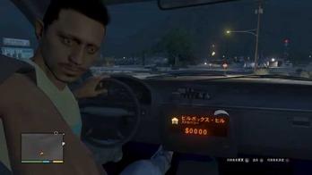 タクシー呼ぶ GTA5