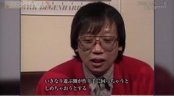 堀井 (3)
