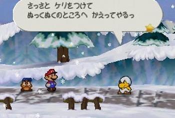 マリオストーリー雪
