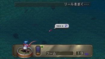 ブレスオブファイア3 釣り