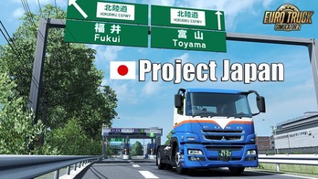 Euro Truck Simulator 2 Project Japan