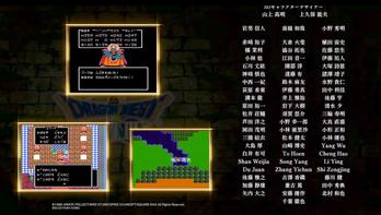 スタッフロール ゲーム ドラクエ11