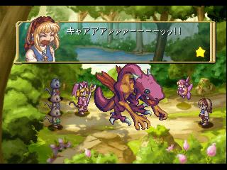 マール王国の人形姫 (2)