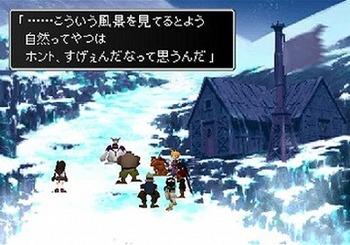 FF7 雪の町