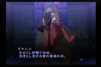 真・女神転生III (2)