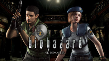 biohazard HD REMASTER