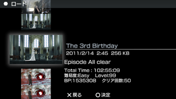 3rd birtdayの50週クリア
