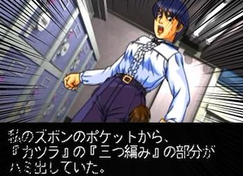 金田一少年の事件簿 星見島 悲しみの復讐鬼