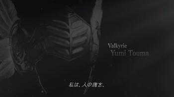 ヴァルキリープロファイルリメイク?