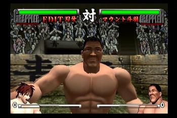 刃牙 PS2