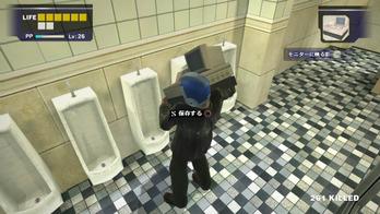 デッドライジング トイレ
