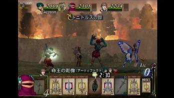 バテンカイトス2 戦闘 (2)