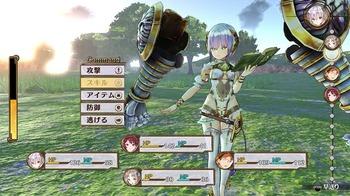 アトリエ 戦闘 (2)