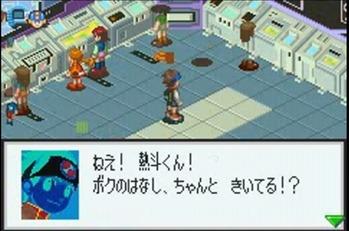 ロックマンエグゼ3 (3)