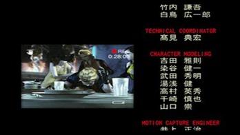 ff8 スタッフロール