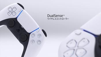 PS5、〇ボタンがキャンセル、×ボタンが決定