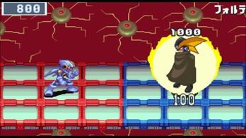 ロックマンエグゼ3 (2)