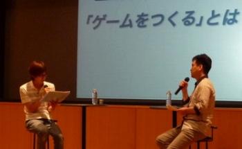 福岡ゲームセミナー1限目プログラミング理論[1]