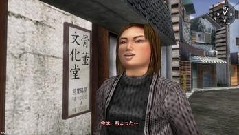 シェンムー 会話 (2)
