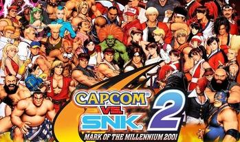 カプコン vs SNK2